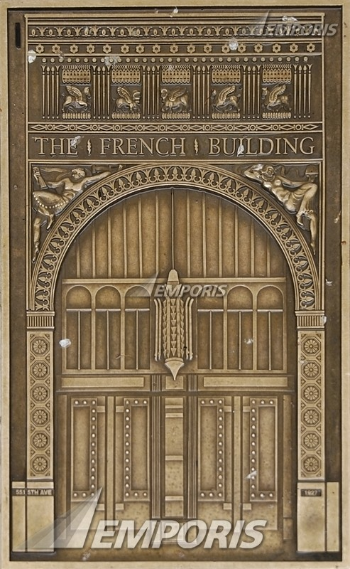 262825-Large-exterior-plaque-commemorating-fred-french-building-in-sidewalk-on-east-41st-street-between-park-and-lexington-avenues